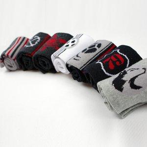 Wholesale Children Short Socks Boy Sport football socks basketball kids socks comb high cotton 7 pairs per lot size from EUR 27-38