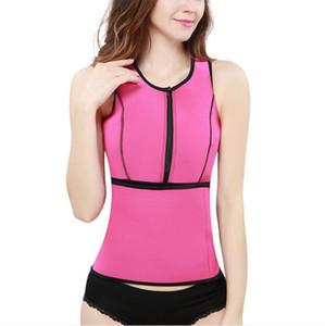 Waist abdomen fat burning slimming abdomen fitness sports waist corset corset body body underwear large size S M L XL XXL