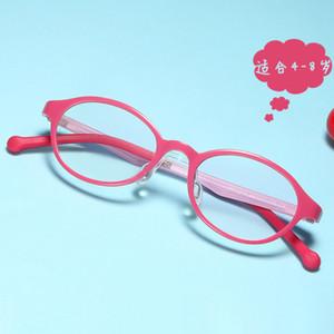 2020 new mobile games anti-blue light glasses children's computer eyeprotect goggless boys and girls flat light glasses