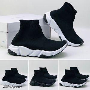 gazelle Baby Kids Run Running Shoes Boost Children Athletic Shoes Boys Girls Beluga 2.0 Sneakers Black Red