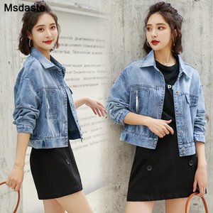Women Jeans Coats Denim Jacket Short Jean Coat Girl'S Korean-style Loose-Fit 2020 Spring Autumn Cool College Style Tops Jackets