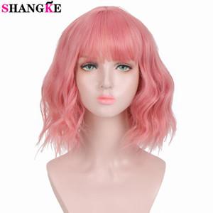 Shangke curto encaracolado ondulado Bob com franja sintético Perucas rosa azul para Mulheres peruca cosplay calor fibra resistente
