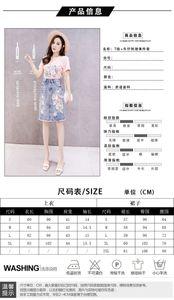 Embroidered Flower women's middle long spring new high waist denim skirt women