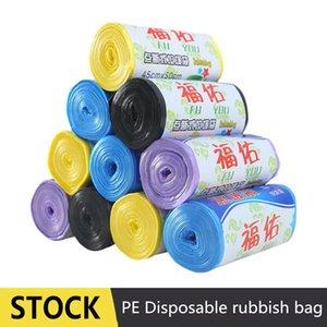 EPACK plastique PE sac à ordures coloré sécable jetable ordures Sac de cuisine Sacs poubelle en plastique Distributeur évier de cuisine Poubelle Trash Can