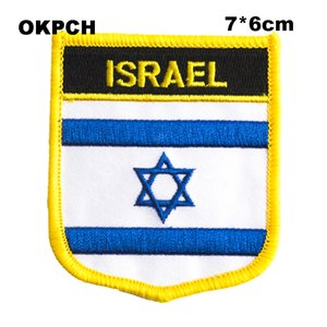Israel Flag Embroidery Iron on Patch Embroidery Patches Badges for Clothing PT0205-S