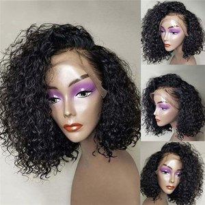 패션 처리되지 않은 100 % 인간의 머리 WaterWave 버진 인간의 머리 전체 레이스가 발 자연 색 수 염료