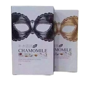 020 chamomile Crystal Collagen Eye Mask Patches For Face Care Dark Circles Remove Gel Mask for the Eyes Ageless nourishing silky