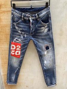 2019 новая мужская прямая мыть микро-эластичных шлифовального отверстие картины точки патча прилива мужских диких джинсы осень