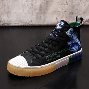 Stephoes Erkekler Moda Günlük Ayakkabılar Yaz Yüksek Top Nefes Boş Sneakers Erkek Gençlik Eğilimleri Mesh Ayakkabı