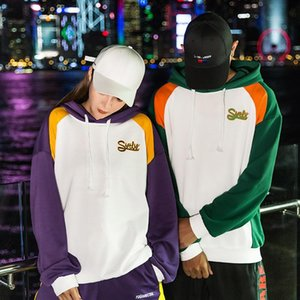 European and American original street hip-hop personality lovers hit the color spell color hooded pullover jacket tide men and women ins ove