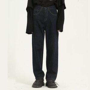 Mens Vintage Casual desserrées Jeans droites Pantalons Homme Hihg Street Fashion Pantalon large Leg Denim Vêtements