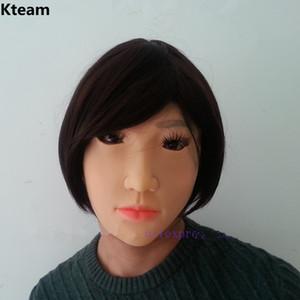 Grado superior hecho a mano de silicona sexy y dulce mitad mujer mascarilla facial Ching crossdress máscara crossdresser muñeca señora máscara de piel de juguete