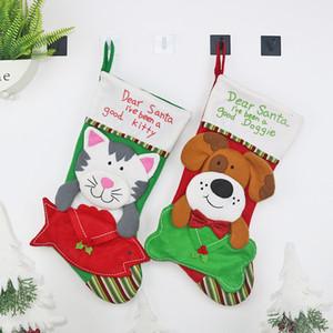 Noel Çorap Kolye Hediye Çantası Köpek Kedi Güzel Yaratıcı Kolye Farklı Stilleri Ile Taşınabilir Sıcak Satış 16 5cx J1