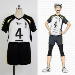 Haikyuu! Fukurodani Academy No.4 Bokuto Koutarou Jersey Uniform Cosplay