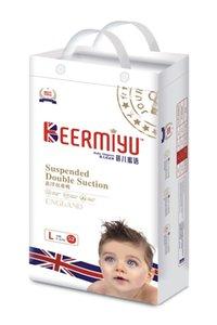 Diapers bébé pour bébé jetable Diaper Nouveau-nés Nappy Changement Absorber doux doux et respirant pour un remplacement facile