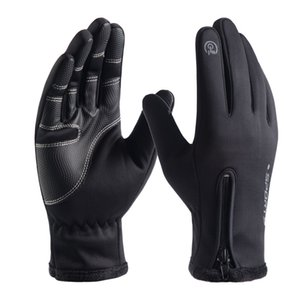 Outdoor waterproof gloves winter zipper touch screen men and women windproof warm cycling sports plus cashmere mountaineering and skiing glo