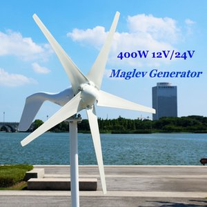 hot selling 100w -300w 5 blades ac 12v   24v micro wind turbine generator 50Hz with wind charge controller