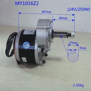 휠체어 모터 24V 250W 350RPM의 60mm 더 긴 샤프트 브러시 DC 기어 모터 MY1016Z 전기 자전거 모터 저속 휠체어