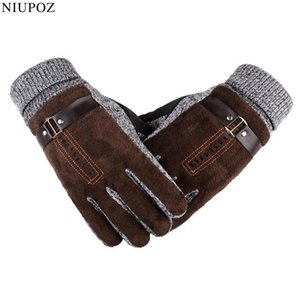 High Quality Pigskin Knitted Wool Gloves Winter Thicken Fleece Warm Men's Big Size Genuine Leather Moto Gloves Male Mittens