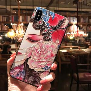 Schnitzen Beaty Lady Phone Case Cheongsam chinesische Art-Telefon-Shell-Cheongsam Mädchen Fällen für Apple 7 8PLUS XR X MAX 11 pro