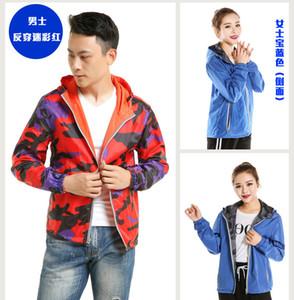 Dış Mekan Gevşek Coat Aşıklar Şarj Giyim Kamuflaj Ceket Bir Elbise Çift Amaçlı Tek tabakalı Can İki taraflı Giyim Dağcılık atın