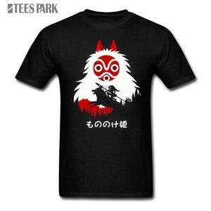 Papa Princesse Mononoke Hayao Miyazaki Studio Achat Ghibli T-shirt Grande Taille Papa Crew Ne T Shirt