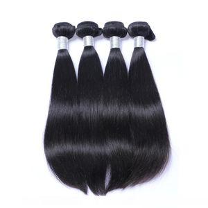 Бразильские прямые удлинитель для волос для волос 4 пакета с закрытием Свободный Средний 3 Часть Двойной Уток Уифференциальный Утепленный Отбеливаемый 100G ПК
