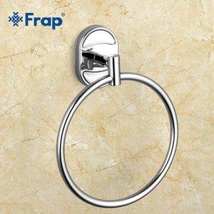 FRAP 1 Set Estilo Moderno anillo de montaje en pared de toallas de baño anillo de accesorios de baño titular de toallas de baño F1904 toalha hardware