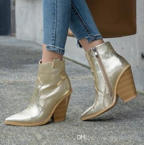 Small big size 33 to 42 to 48 trendy gold cowboy boots chunky heel ankle boots winter add plush multi colors 10cm