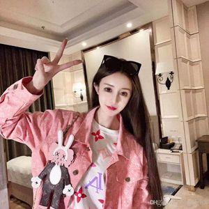 Regalo-muñeca 2019 par sociales chaqueta de punto mano rápida impresión de pantalla de la celebridad del payaso holgada camisa de la chaqueta de mezclilla en el mismo estilo