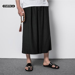 Summer Comfortable Thin Men Wide Leg Pant Japan Style Fashion Casual Cotton Linen Pant Male Loose Skirt Trousers