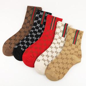 personnalité ins long tube rouge net de marée de mode lettres d'automne chaussettes femmes et des chaussettes en coton peigné d'hiver