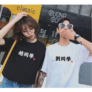 Mens Stylist T Shirts Black White Red Mens Fashion Stylist T Shirts Top Short Sleeve S-XXL High Quality Short Sleeves Summer Tshirt