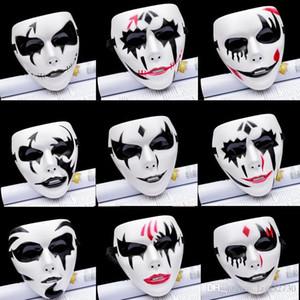 masques d'Halloween pour les danses ghost-step, danse hip-hop, des masques, des visages horribles des clowns, adultes masques peints à la main, les dieux de la mort A235