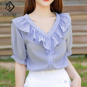 Striped Women Shirts 2020 Summer Ruffles V-Neck Short Sleeve Single-breasted Chiffon Blouses Casual Tops All Match T05020K