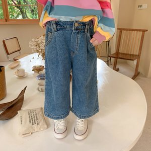 Fashion New Autumn Kids Jeans Children Wide-legged Denim Trousers 2020 Fall Boys Girls Loose Casual Cowboy Long Pants V058