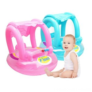 Summer Inflatable Swim Boat Cushion Sunshade Pool Safety Swimming Ring Seat Float Infant Babys Seat Float Water Play