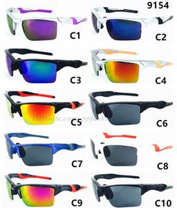 Deportes montar gafas gafas de sol de la marca de gafas de bicicleta 9154 de los hombres de las gafas de sol de diseño marco de medio 10 colores UV400