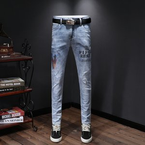 Embroidered jeans men 2020 light-colored stretch slim small straight pants S0QH