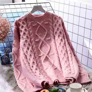 Sweater women's new loose wear spring and autumn 2020 new Korean version of lazy wind student pullover knitted jacket