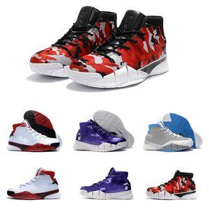 2020 erkek 1 jenerasyon basketbol ayakkabıları mor beyaz, gri, kırmızı erkek spor nefes basketbol spor ayakkabıları 40-45 Açık