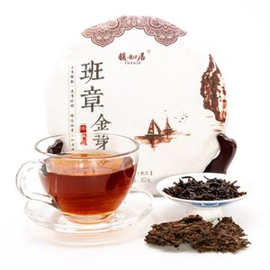 Chinois Puer thé Shu Cha Banzhang Old Tree Yunnan Pu Er Ripe thé Pu erh gâteau vieilli