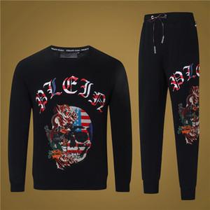 Phillip Бренды Tracksuit Set Мужская весна Новый стиль спортивной одежды Костюм для Man Дорожка PP костюмы устанавливает 2pcs пальто + брюки