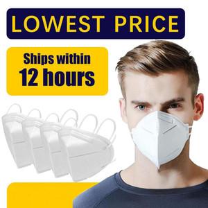 DHL-freies Verschiffen Masken wiederverwendbare Gesichtsmaske Mascherine Maske Mascara Masque Masken Gesicht Protect Gesundheit Ihrer Familie Maske