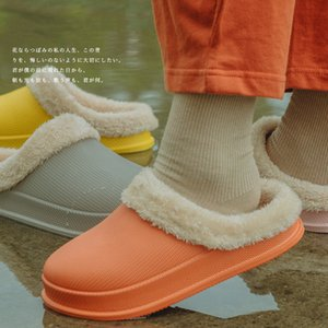 2019 Woman House Slippers EVA Warm Fur Slippers Plush Home Slipper Indoor Floor Shoes for Female Winter New Fashion Slippers Y200706