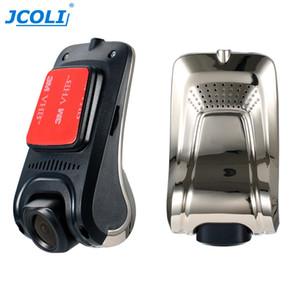 JCOLI HP Traço Cam ADAS USB Hidden Car Gravador DVR com Tampa Do Metal E-cão para Android Car DVD Player Night Vision