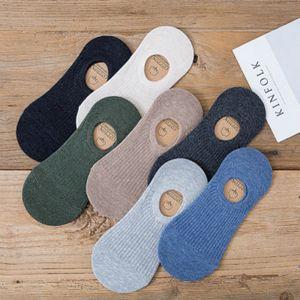 Men's Designer Socks Summer Fashion Solid Color Socks Comfortable Shallow Hose Silicone Short Stocking Non-slip Socks Hot Sale