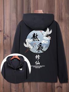 남성용 재킷 겨울 가로복 남성 자켓 면화 슬림 대형 힙합 패션 2021 Chamarras Hombre Overcoat JJ60JK