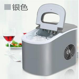 220V Eismaschine Kugel rund Eisbereitung kaltes Getränk Shop Café multifunktionale Eisherstellungsmaschine