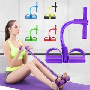 Fitness Gum 4 Tube Resistance Bands Latex Pedal Exerciser Sit up Pull Rope Expander Elastic Bands Yoga Stripes Pilates Workout Tool K987-1